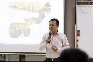 Lê Nguyễn Trường Giang