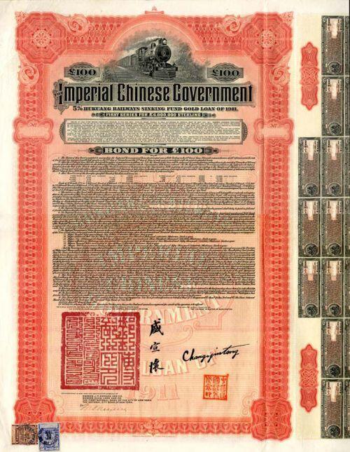 """Trái phiếu cổ Trung Quốc: """"Vũ khí bí mật"""" trong cuộc chiến thương mại Mỹ -Trung?"""