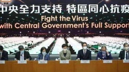 Hong Kong (Trung Quốc) xét nghiệm Covid-19 miễn phí toàn dân