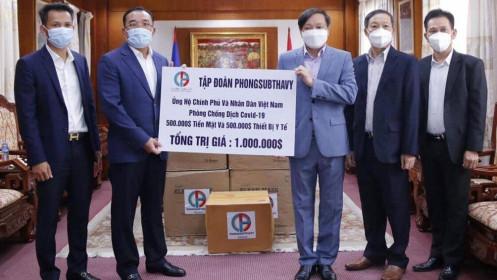EVN hợp tác mua điện của Tập đoàn Phong-Sub-Thạ-Vy, Lào