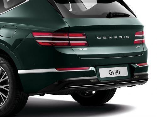 Genesis GV80: Sang và xịn