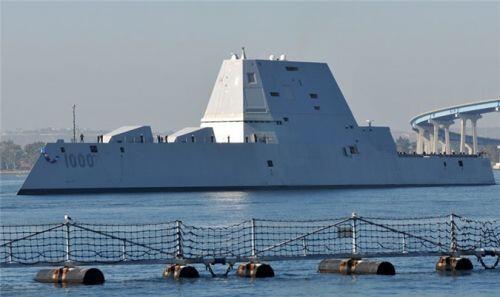 Khu trục hạm giá 4 tỷ USD của Mỹ có thể tấn công toàn cầu trong chớp nhoáng