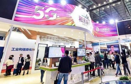 Trung Quốc bắt đầu nghiên cứu mạng 6G, tốc độ gấp 8.000 lần so với 5G