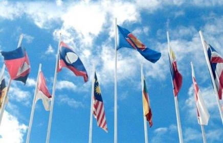 Tuyên bố Chủ tịch ASEAN về Ứng phó chung của ASEAN trước bùng phát dịch Covid 19