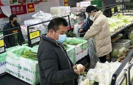 Trung Quốc hy vọng nhiều công ty hoạt động trở lại từ cuối tháng Hai