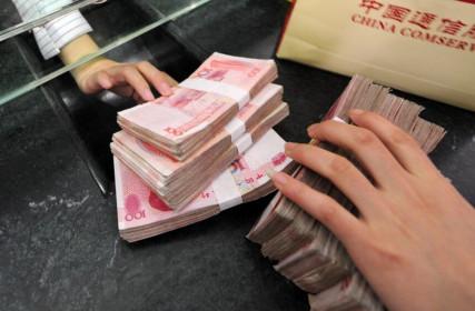 """Trung Quốc """"bật đèn xanh"""" xử lý nợ xấu"""