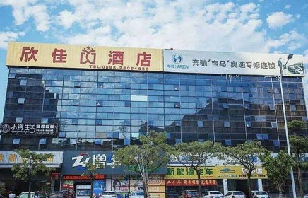 Trung Quốc: Sập khách sạn cách ly bệnh nhân Covid 19