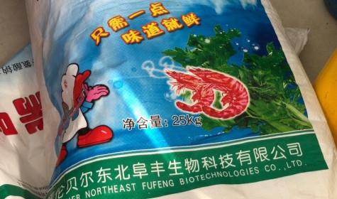 Áp thuế chống bán phá giá với bột ngọt từ Trung Quốc, Indonesia