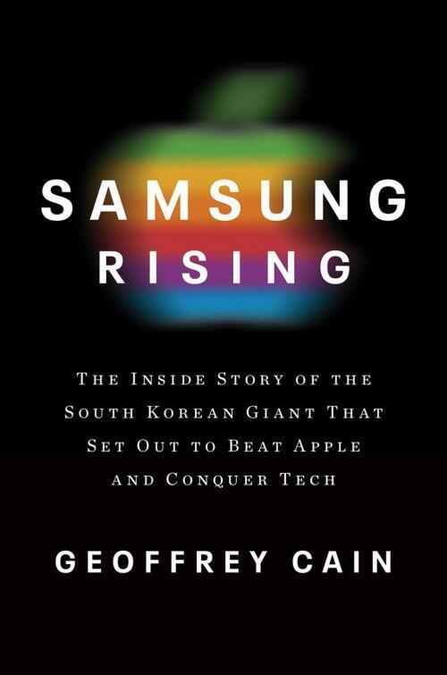 'Samsung Rising': Quyền lực và sự trỗi dậy của gia tộc Lee