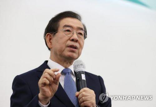 Thị trưởng Seoul: Từ tham vọng tranh cử Tổng thống tới cái chết bí ẩn