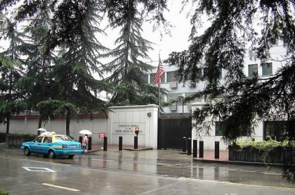 NÓNG! Trả đũa Mỹ, Trung Quốc yêu cầu đóng cửa Tổng Lãnh sự quán Mỹ tại Thành Đô