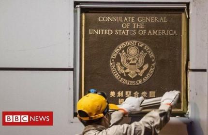Mỹ gỡ phù hiệu, hạ quốc kỳ tại lãnh sự quán ở Thành Đô
