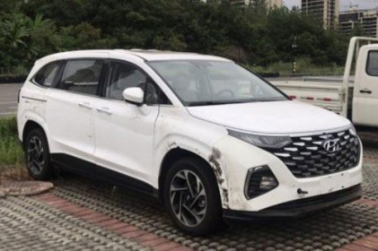 Lộ diện xe MPV sắp được Hyundai ra mắt, trang bị động cơ tăng áp