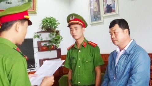 Quảng Nam: Chiếm đoạt hơn nửa tỷ tiền ngân sách, 3 cán bộ xã bị khởi tố