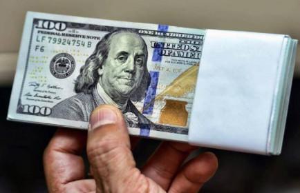 Tỷ giá USD hôm nay 7/1: Bầu cử Mỹ diễn biến căng thẳng, USD chưa thể thoát đáy