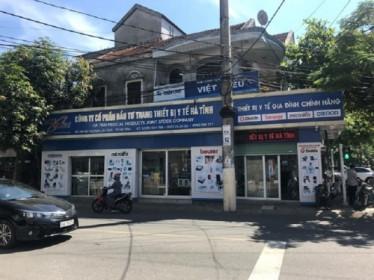 """Tiếp tục khởi tố thêm 1 cựu Giám đốc trong vụ """"thổi giá"""" thiết bị y tế ở Hà Tĩnh"""