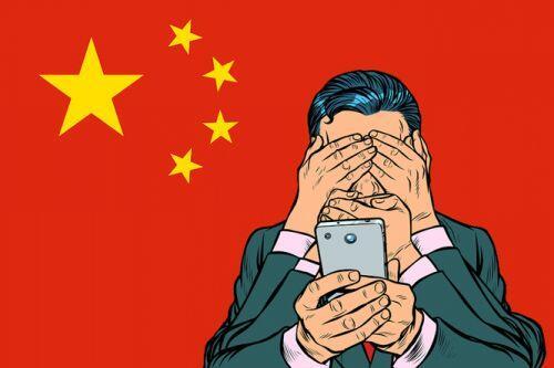 Tại sao Trung Quốc xây tường lửa, cấm VPN nhưng không cấm người dân vượt tường lửa, bẻ khóa VPN?
