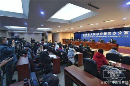 Trung Quốc xuất hiện ca siêu lây nhiễm '1 lây sang 102 người'