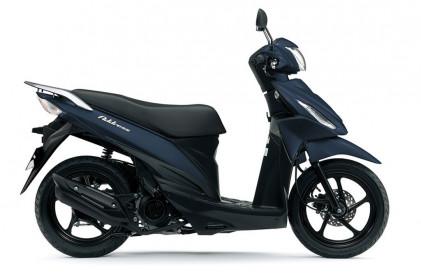 Suzuki ra mắt xe ga mới tại Việt Nam, cạnh tranh với Honda Vision, Yamaha Janus