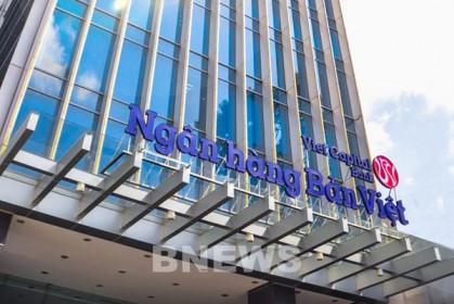 Ngân hàng Bản Việt tăng quy mô tài sản, lãi 200 tỷ đồng năm 2020