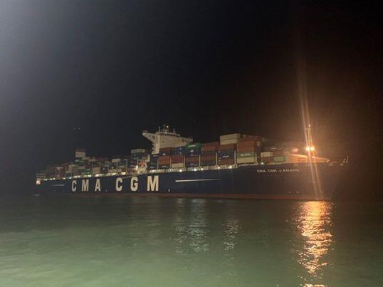 Mồng 1 Tết, Cảng Cái Mép Gemadept - Terminal Link đón tàu mẹ 149 ngàn DWT 'xông đất'