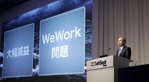 SoftBank dự chi 1,5 tỉ USD mua 10,5% cổ phần WeWork