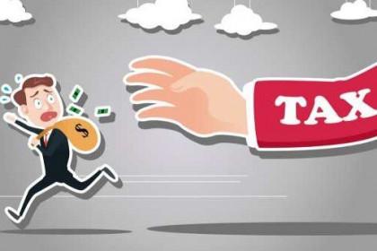 Có dấu hiệu gian lận, Cty Hoàng Nam Anh bị thu hồi hơn 11,5 tỉ đồng tiền hoàn thuế GTGT