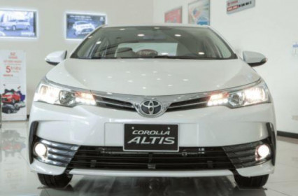 Triệu hồi Toyota Corolla Altis để thay thế bơm xăng