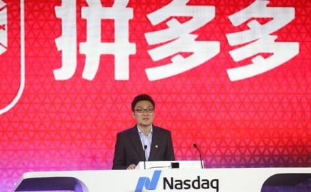 """Chân dung người được mệnh danh là """"ông vua Internet"""" Trung Quốc"""