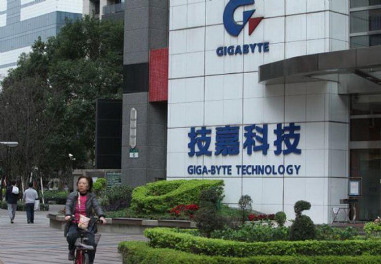 """Dân mạng Trung Quốc tẩy chay Gigabyte vì chê bai đồ """"made in China"""""""