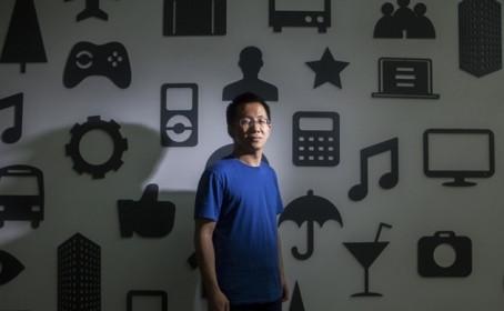 CEO công ty mẹ TikTok từ chức