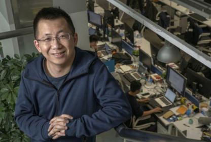 Soái ca sở hữu hơn 800.000 tỷ đồng đe dọa vị trí Jack Ma