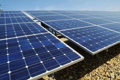 Xây dựng nhà máy điện mặt trời trên hồ Ia Ly trị giá trên 9.500 tỷ đồng