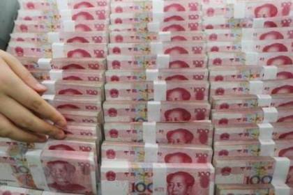 """Trung Quốc """"hãm"""" đà tăng của đồng NDT để ngăn chặn tình trạng đầu cơ"""