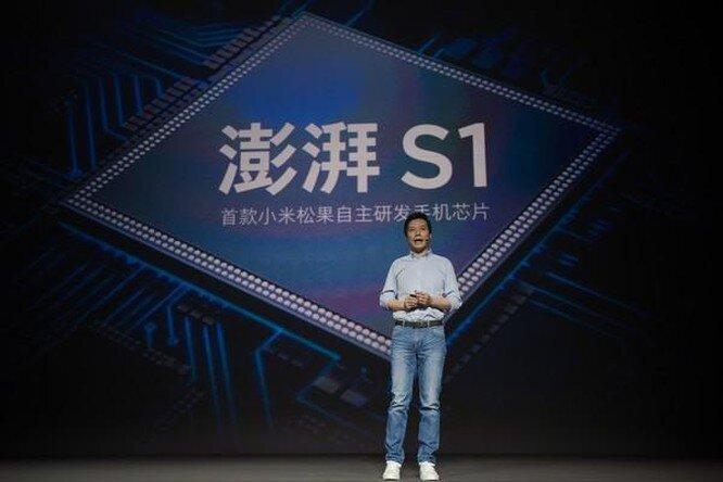 Xiaomi với canh bạc tự phát triển chip kéo dài suốt 7 năm qua