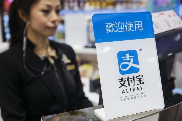 """Cái kết nào cho """"đế chế"""" của Jack Ma?"""