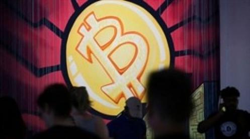 """Bitcoin rơi về gần 34,000 USD sau khi Trung Quốc siết quy định """"đào"""" tiền ảo"""