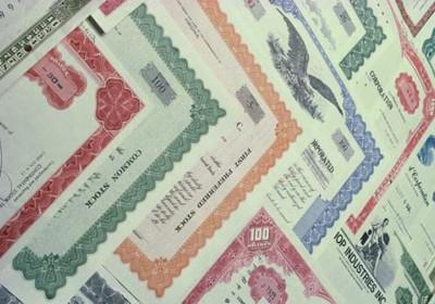 ADB: Lãi suất trái phiếu thị trường Đông Á mới nổi vẫn khó đoán định