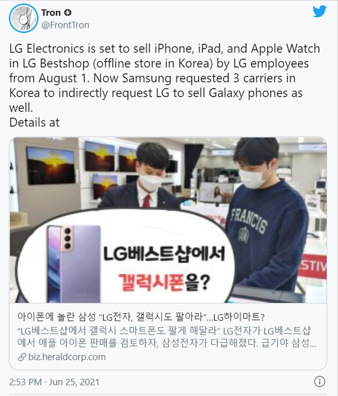 Sợ mất thị phần, Samsung phản đối quyết liệt việc LG bán iPhone