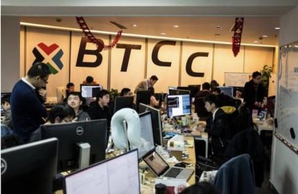 Sàn giao dịch Bitcoin lâu đời nhất Trung Quốc dừng hoạt động kinh doanh tiền mã hóa