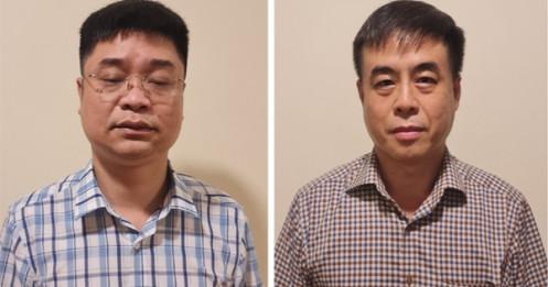 Bắt giam nguyên Đội phó quản lý thị trường số 17 - Hà Nội