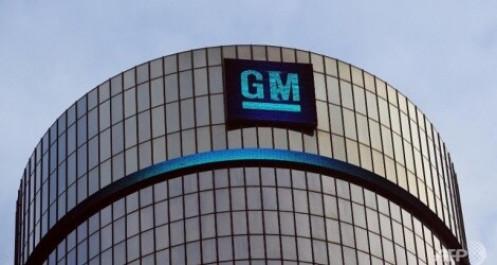 GM kiện Ford vi phạm nhãn hiệu thương mại