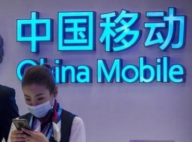 Tin đồn về Trung Quốc khiến Úc vội vã mua lại hãng viễn thông lớn