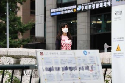 Giá tiêu dùng của Hàn Quốc tăng vượt mục tiêu 2% tháng thứ tư liên tiếp