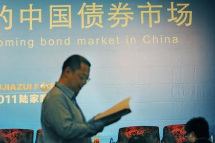 Giới đầu tư cân nhắc lại với cổ phiếu doanh nghiệp Trung Quốc