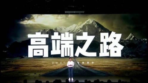 Xiaomi đặt mục tiêu vượt Samsung trong 3 năm