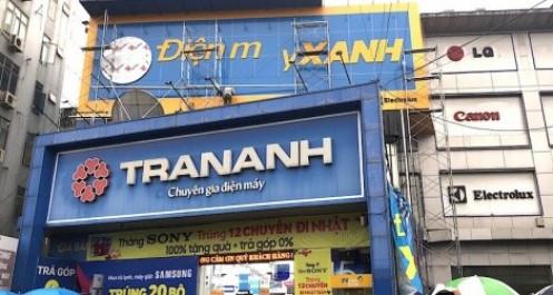 Thế giới số Trần Anh thu hơn 67 tỷ đồng từ cho thuê mặt bằng, thương hiệu...