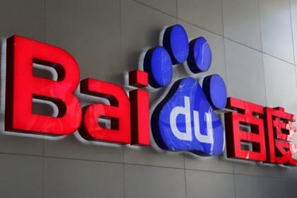 Baidu sẽ phát hành trái phiếu bằng đồng USD tại Mỹ
