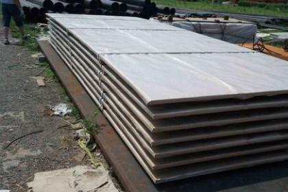 POSCO muốn tăng giá thép tấm dày lên 980 USD/tấn