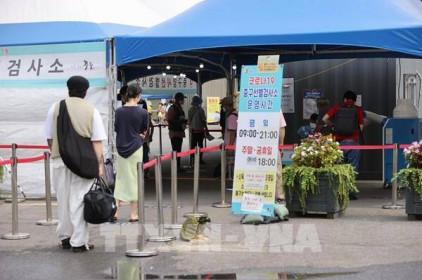 Hàn Quốc điều chỉnh tăng 8% ngân sách cho năm tài khóa 2022